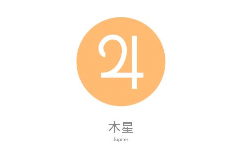 行星符號木星